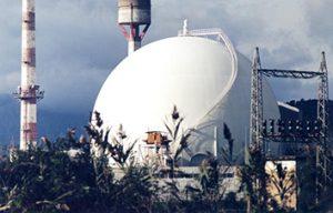 CENTRALE NUCLEARE DEL GARIGLIANO