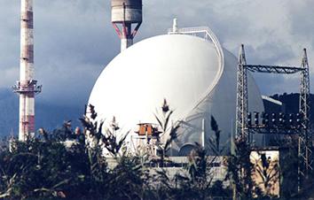 Sessa-Arunca-nuclear-power-plant